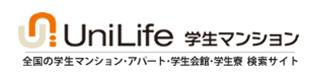 UniLife(ユニライフ)