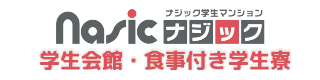 Nasic(ナジック)